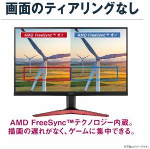 AMD FreeSyncが対応しているかどうか?