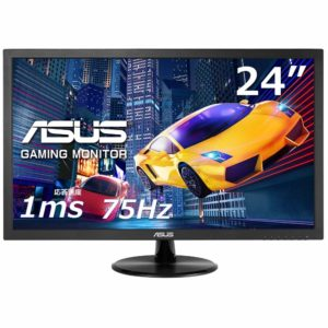 ASUS VE248HはAmazon限定ですがコンソール向けの24インチで選ぶならおすすめです。