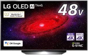 4K/120Hz対応の大型モニターテレビ