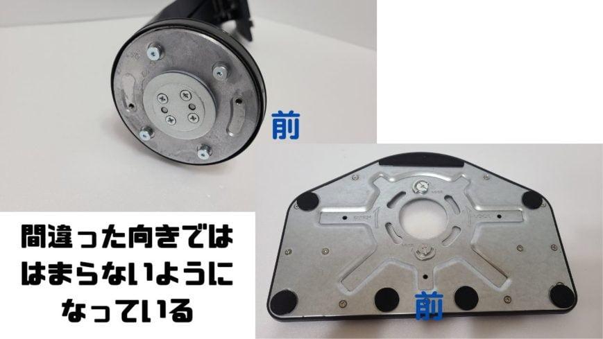 XL2411K 組み立て (1)