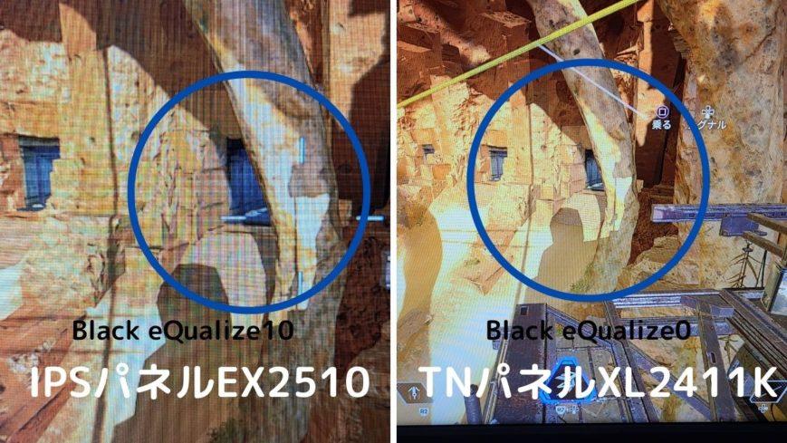 XL2411K スペックと特徴 FPSに最適TNパネル