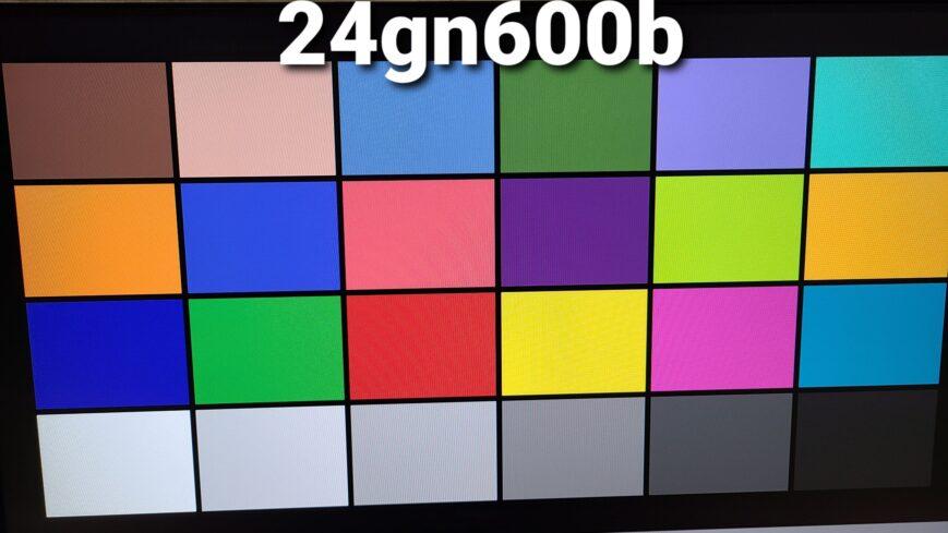 24GN600-Bの発色