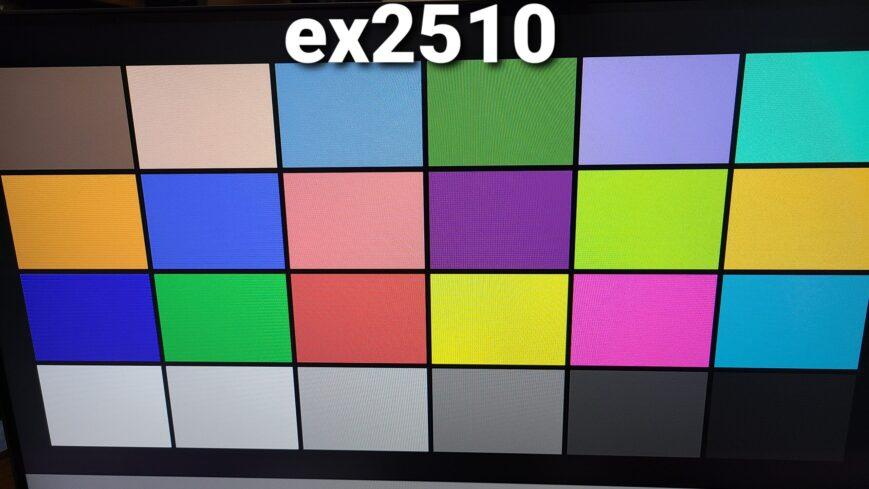 EX2510の発色
