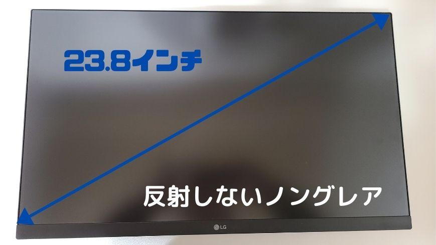 24GN600-B 23.8インチのノングレア